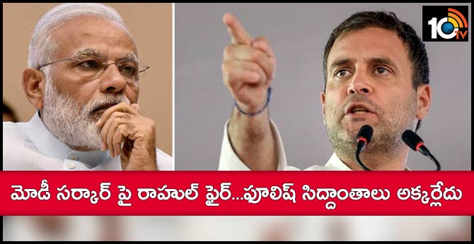 """What India Needs"""": Rahul Gandhi Attacks Government On Economy"""