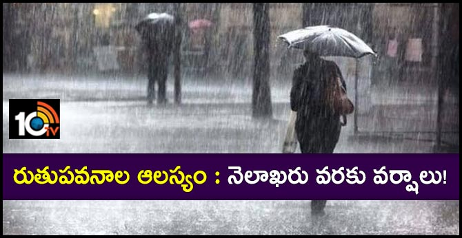 Rains to continue till September end