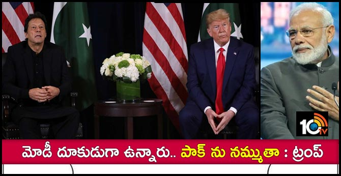 Ready to Mediate on Kashmir...Trump During Meeting With Pak PM