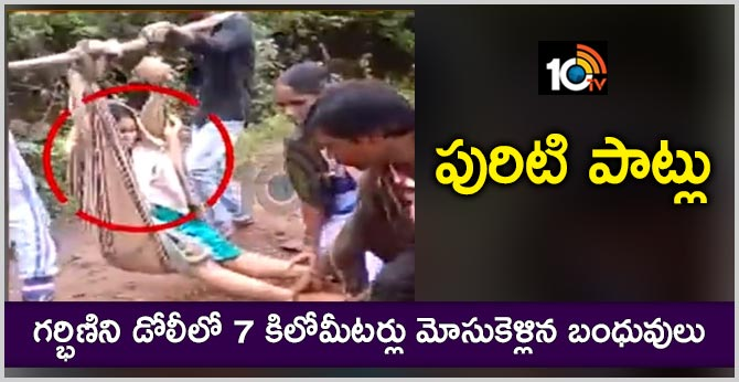 Relatives carrying pregnant woman 7km in Dolly for treatment