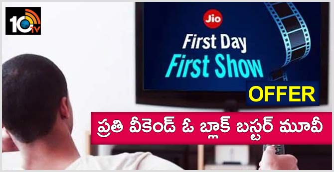 Reliance Jio 'First Day First Show': Jio Studios to produce 52 movies in a year