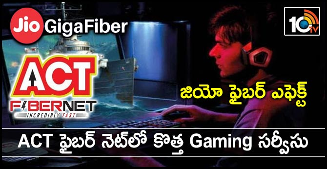 Reliance JioFiber effect: ACT Fibernet launches gaming subscription service