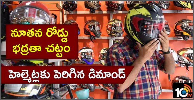 Road Safety Law Increased Demand For Helmets
