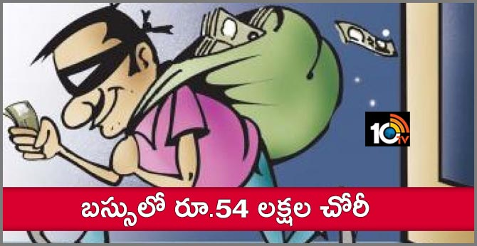 Rs. 54 Lakh Theft in the private bus