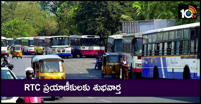 Rtc plans for new buses In Hyderabad City