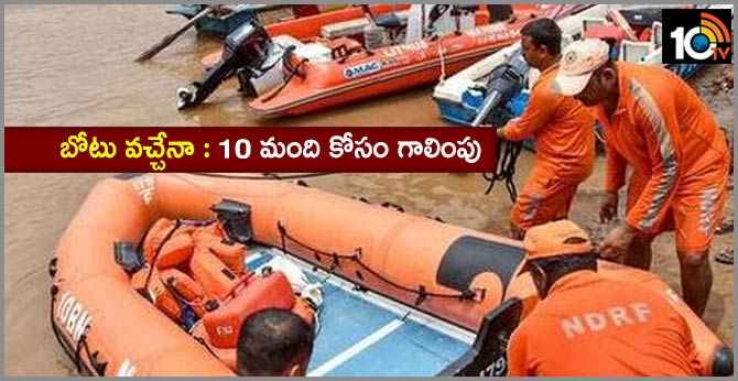 Search Operation Continues In East Godavari Boat Accident