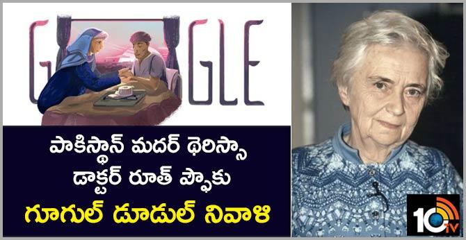 September 9th Google Doodle Honours Pakistan's Mother Teresa, Dr Ruth Pfau