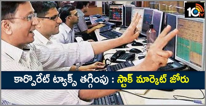 Stock Market Sen Gains 1900 Points