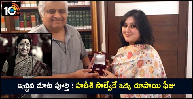 Sushma swaraj Daughter Fulfil Her Last Promise