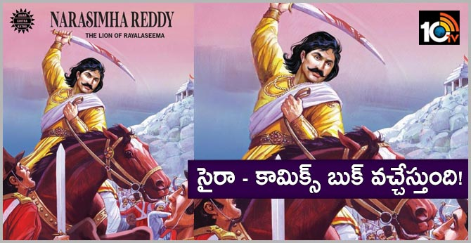 Sye Raa Narasimha Reddy Comics Getting Ready