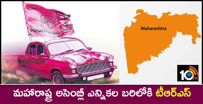 TRS may Contest in Maharashtra Assembly elections