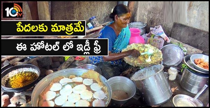 Tamil Nadu: A 70-yr-old woman Rani runs an idli shop near Agni Tirtham in Rameswaram&serves idli free of cost to the poor