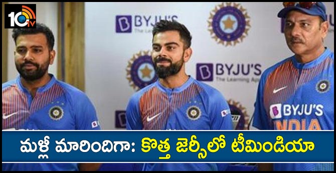 Team India jersey with new sponsor logo unveiled ahead of first T20I against South Africa