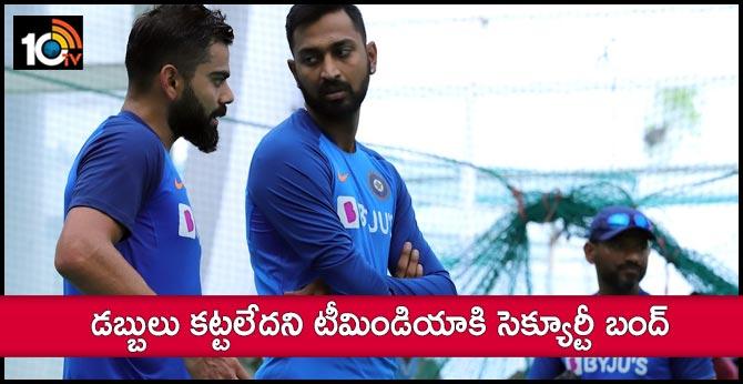 Team India 601/5 Declared