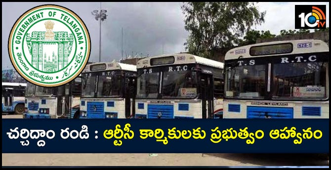Telangana Government Calls TSRTC unions For Talk On October 04