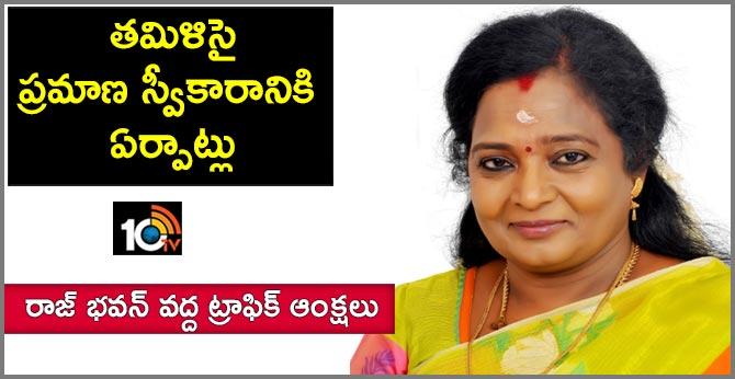 Telangana Governor Tamilisai Take Oath