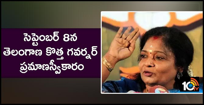 Telangana state New Governor Tamilsai Soundararajan sworn in on 2019, September 8