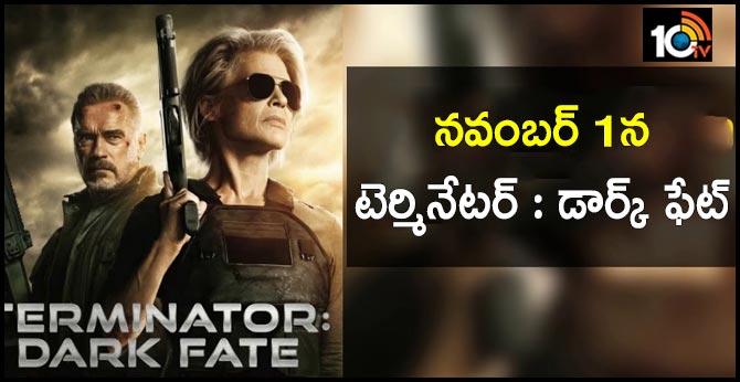 Terminator: Dark Fate - World Wide Releasing on 1st November 2019