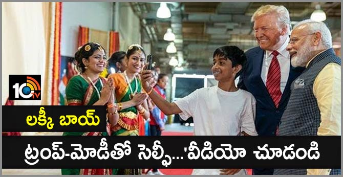 The guy with the best selfie': Boy clicks pic with Narendra Modi, Donald Trump
