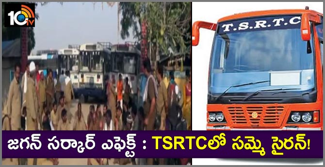 Trade Unions Demands To Merge TSRTC In Government