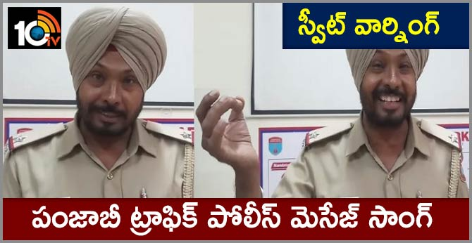 Traffic Police Bhupinder Singh Song in Chandigarh