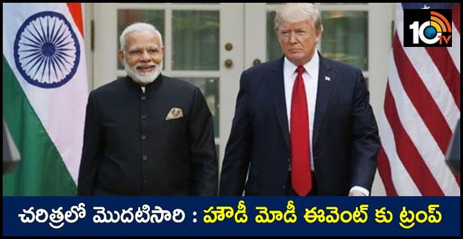 Trump, Modi to address 50,000 Indian-Americans at 'Howdy Modi' mega event in Houston