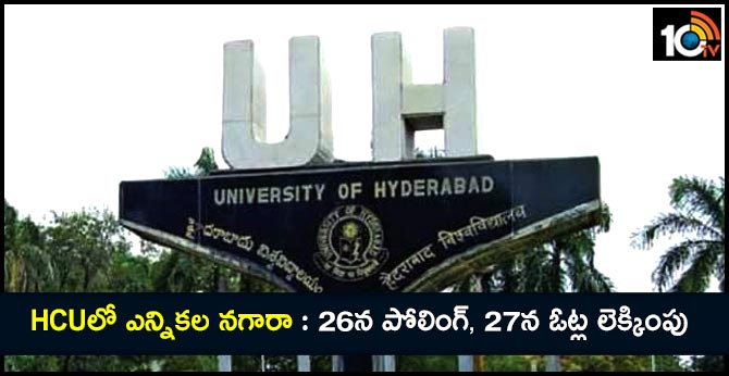 University Of Hyderabad HCU Election: Polling On 26, Counting Votes On 27