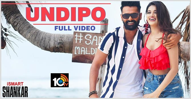 Undipo - Full Video song from ISmart Shankar