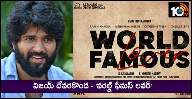 Vijay Deverakonda New Movie Title 'World Famous Lover'
