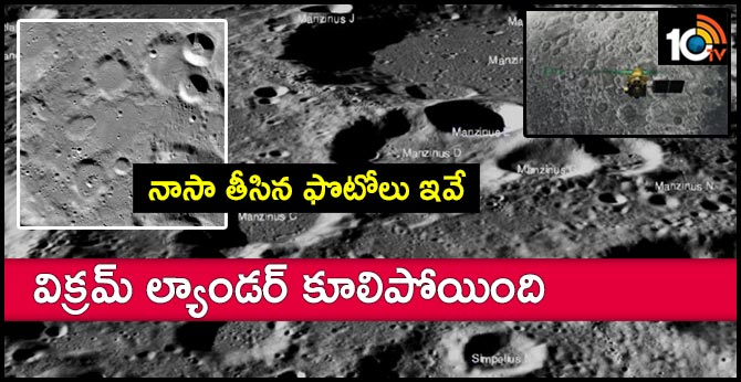Chandrayaan-2: Vikram lander had hard landing on Moon, says Nasa, shares pics of site