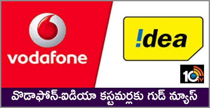 Vodafone Idea brings down minimum recharge plan