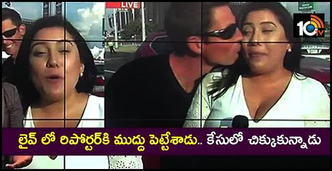 Wave 3 Channel Women Reporter Men Kissing In America