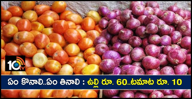 What to buy..What to eat Rising Vegetable Prices