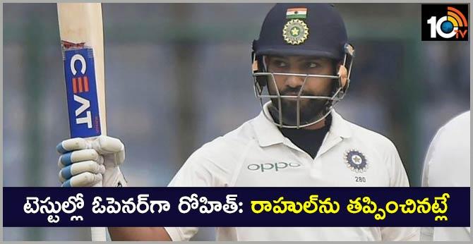 Will consider Rohit Sharma as Test opener: MSK Prasad