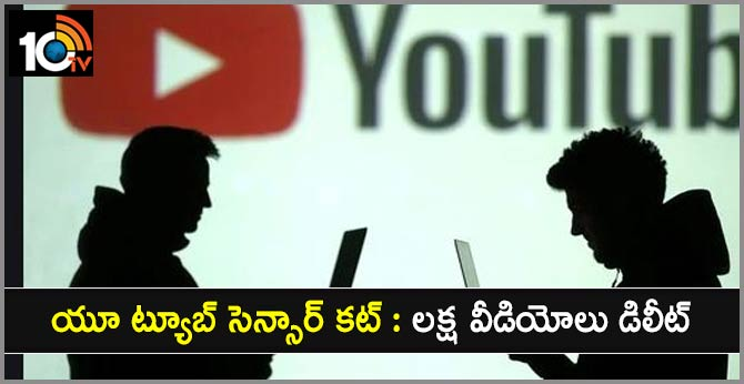 Youtube One Lakh Videos Removed