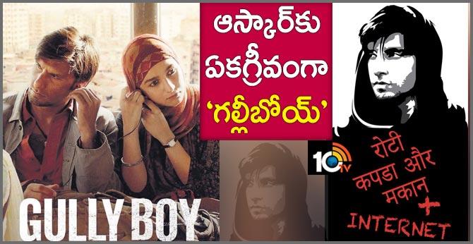 Zoya Akhtar Gully Boy India official entry to 92nd Academy Awards