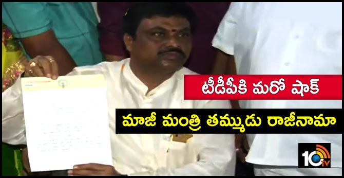 another leader resigns for tdp