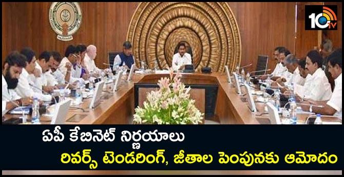 ap cabinet decisions