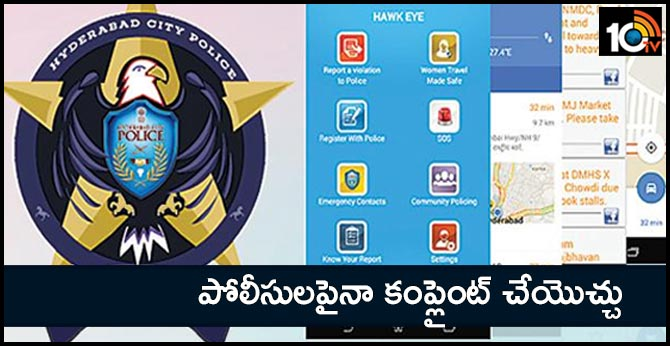 can file complaint against police through hawk eye app