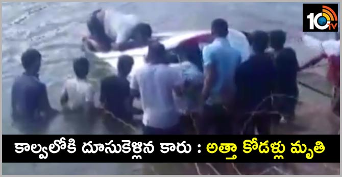 car crashed in to the canal at khammam district