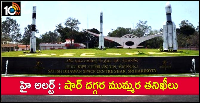 high alert in ap. checkings at shar center