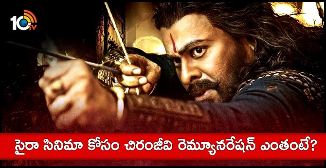 Sye Raa Narasimha Reddy: Mega auditions in London and Chiranjeevi's massive paycheck