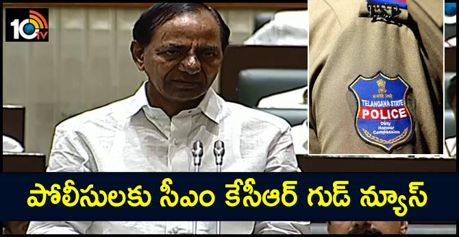 cm kcr good news for police