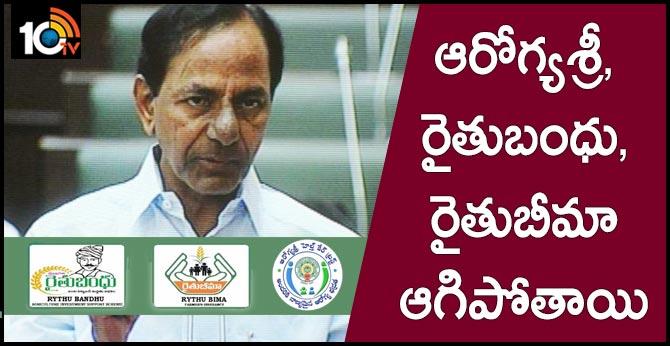 Cases of mocking the PM on social media...cm kcr warning