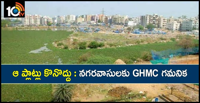 ghmc warning for hyderabad citizens