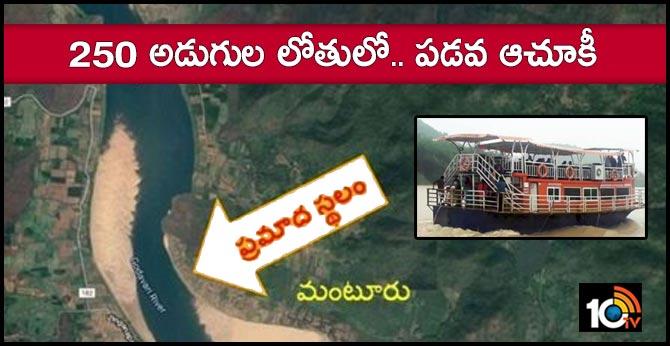 godavari boat accident, boat found in river