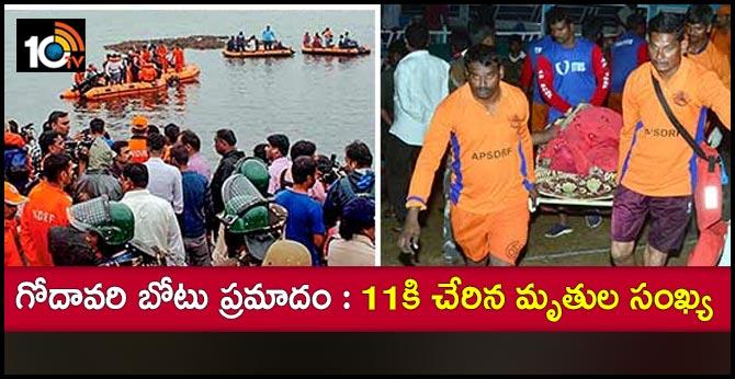 godavari boat accident, 10 members dead