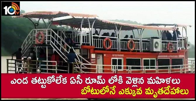 godavari boat mishap, more dead bodies in boat