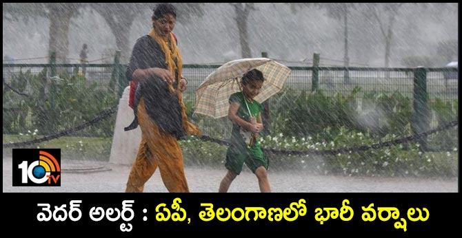heavy rains alert for telugu states