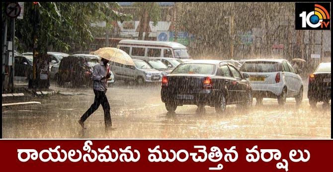 heavy rains in rayalaseema districts